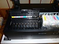 Rp1000900