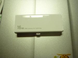 Rp1040389