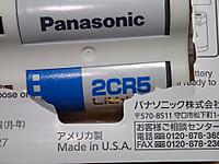 Pa012579_r