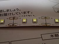 P1032626_r